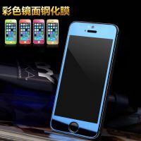 苹果5保护膜 iphone5彩色钢化玻璃膜 苹果5/5c手机彩膜 5S玻璃膜