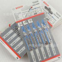 原装博世T123X曲线锯条/锯片 金属切割 进取型 光洁切割