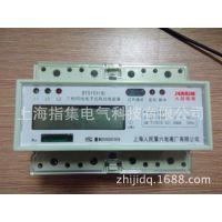三相四线上海人民电子式有功电能表 DTS1531型 导轨表 带红外485