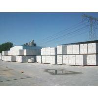北京免蒸混凝土加气块生产厂|北京加气混凝土砌块公司