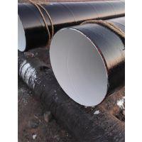 环氧煤沥青一油一布防腐钢管内衬ipn8710防腐钢管