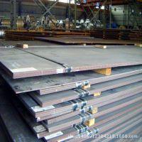 【HastelloyB-2】相对应0Ni70Mo28哈氏合金 高温合金板 棒材