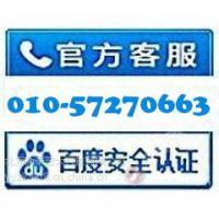 北京博途壁挂炉售后服务电话《官方派单》57270663