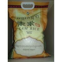 进口香米经销合作