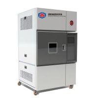 涂料油漆可靠性试验设备-DYXD-80L氙灯耐候试验箱/太阳光辐射试验箱/氙灯老化测试仪报价