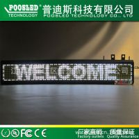 ledF3.75室内白色 led广告条形屏 室外广告视频显示屏