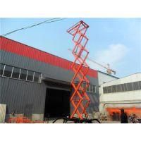 青岛升降机,强峰升降机械,12米14米16米移动升降机