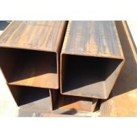 天津国标方管壁厚,1200x500方管,不锈钢方管多少钱一根