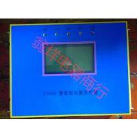 徐州PIB80智能起动器保护器 QJZ80智能保护器装置价格