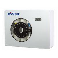 法迪FD-Q7净水器;厨卫电器厂家诚意招商,质量保证,政策优惠;