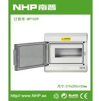 NHP南普 NP1509 壁挂式PC防水配电箱 塑料防水配电箱 IP65户内外专用