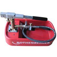 ROTHENBERGER手动试压泵|德国进口手动泵、试压泵