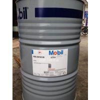 美孚爱慕/Mobil Almo 532气动工具油,美孚爱慕气动工具油