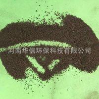 供应全国高效过滤水锰砂滤料 经水洗锰砂滤料