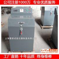 【新品上市】GJ100-1新标准密封式制样机|竖式密封式制样机/粉碎机