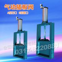 经济型沧净方形手动插板阀 耐高温截止闸阀 实用电动插板阀 气动插板阀