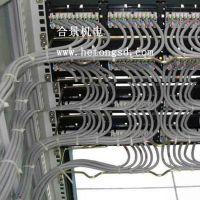 综合布线系统工程 东莞综合布线工程 广州综合布线工程