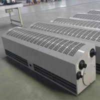 艾尔格霖RM-S-1515冷热水型贯流式风幕机