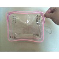 厂家直销透明pvc袋子 拉链袋 pvc文件袋笔袋可定做