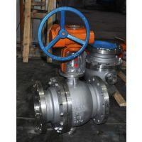 qy41f氧气用球阀 不锈钢氧气用球阀 法兰氧气用球阀-金口厂商