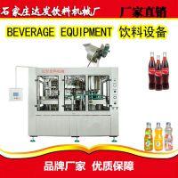 老汽水生产线 中小型碳酸饮料生产线 含气饮料生产设备厂家