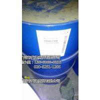 科莱恩Clariant反应性乳化剂Emulsogen APS100 珠三角现货直销