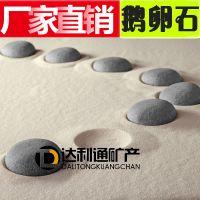 厂家天然鹅卵石 河卵石 河北达利通彩砂彩石厂