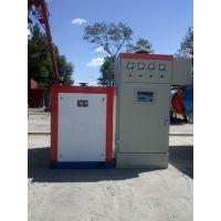 CWDR常压电热水锅炉