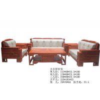 鲁创红木厂家直销--大吉祥沙发