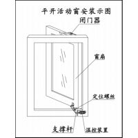 供应上海浦东门窗厂/ 防火窗可以开启吗/活动式防火窗 逸盾供