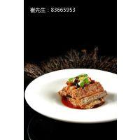 西安美食菜谱制作、同学录、 粤菜菜谱制作
