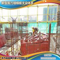 上海新型剪力墙框架支撑天建实业厂家出品可重复使用