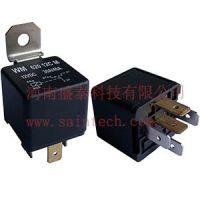 现货供应HFV7A/024-ZTR宏发正品汽车继电器