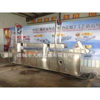 天顺公司全新推出电热管整体提升油炸榴莲酥机械设备流水线(已认证)