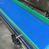 供应铝型材皮带输送机
