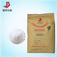 增固剂 食品级增固剂价格 豆制品专用增固剂生产厂家