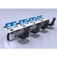 辽宁联众恒泰 操作台 AOC-B05 智能监控台 定制设计 全系列调度台产品面向全国销售