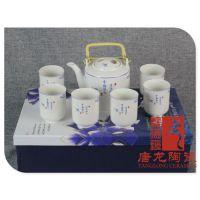 供应景德镇千火陶瓷礼品茶具茶具厂家