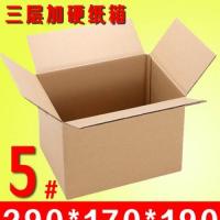 新密专业定做纸箱新密专业包装纸箱 新密印刷纸箱包装