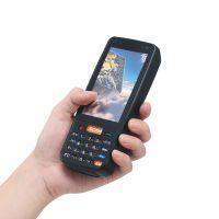 4G全网通安卓手持终端 身份证模块 nfc 一维 二维QS-401