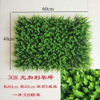 厂家供应凯美仿真植物墙草坪绿植装饰米兰尤加利塑料背景墙装饰壁挂