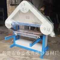 铝板木工机械 4米砂布床 三角式拉丝机 手动砂光设备