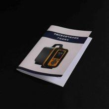 0-100ppm二氧化氮速测仪TD6000-SH-NO2手提式二氧化氮分析仪|烟气成分监测仪
