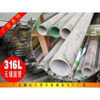 国标0Cr18Ni12Mo2Ti无缝不锈钢管NO.1面 执行标准GB/T14976-2002