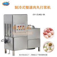赣云牌自动制冷式潮汕牛肉丸打浆机 拍打搅拌牛肉浆的机子