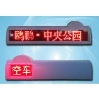 双面出租车LED顶灯车顶显示屏空车有客LED车载屏拓鑫彩