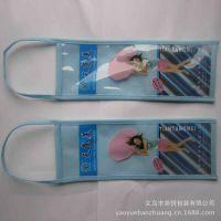 厂家供应雨伞袋 太阳伞包装袋 防水包装袋 来样定做批发