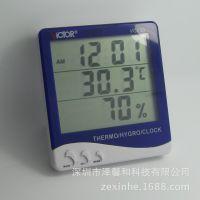 胜利VC230 数字温度表 温湿度计 温度计 特价原装温度表