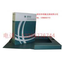 宁夏国家电网文件盒,PP文件盒,塑料档案盒,电网档案盒