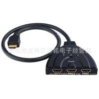 KVM一拖三带线 HDMI 切换器3切1 HDMI3进1出 三进一出猪尾巴